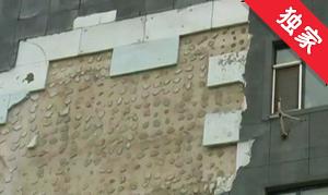 【视频】墙皮脱落有隐患 没人掏钱维修难