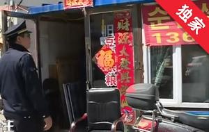 【视频】搭建临街门斗 生活环境受影响