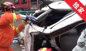 【视频】高速上因躲避野鸡轿车侧翻 七旬老人被困