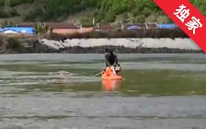 【视频】钓鱼老人被困河中 消防救援人员紧急施救