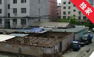 【视频】自家院墙加房顶 属于违建也要拆