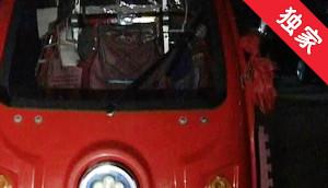 【视频】三轮车影响通行 邻居报警寻求帮助