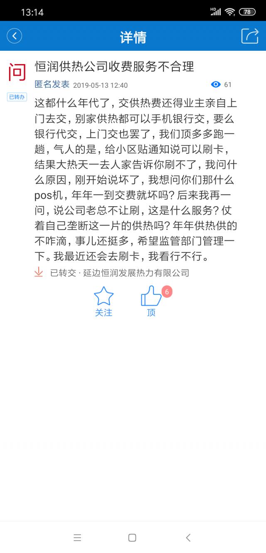 http://img.ybtvyun.com/a/10006/201905/ad8164416751ff310c2218349376c9e8.png