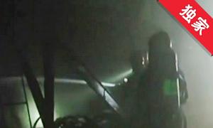 【视频】工地突发火灾 5名施工人员被困