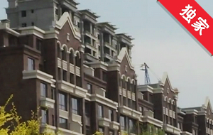 【视频】在建小区更换施工单位 交房日期遭推迟