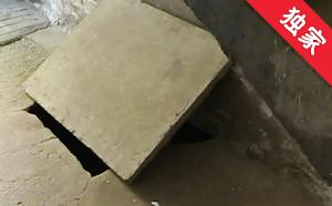 【视频】供水管道损坏 高峰时段居民用水受影响