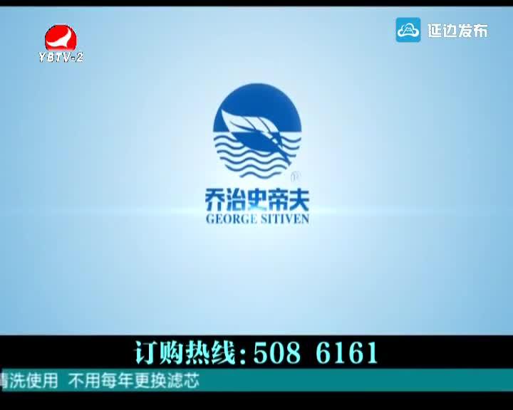 天南地北延边人 2019-05-11