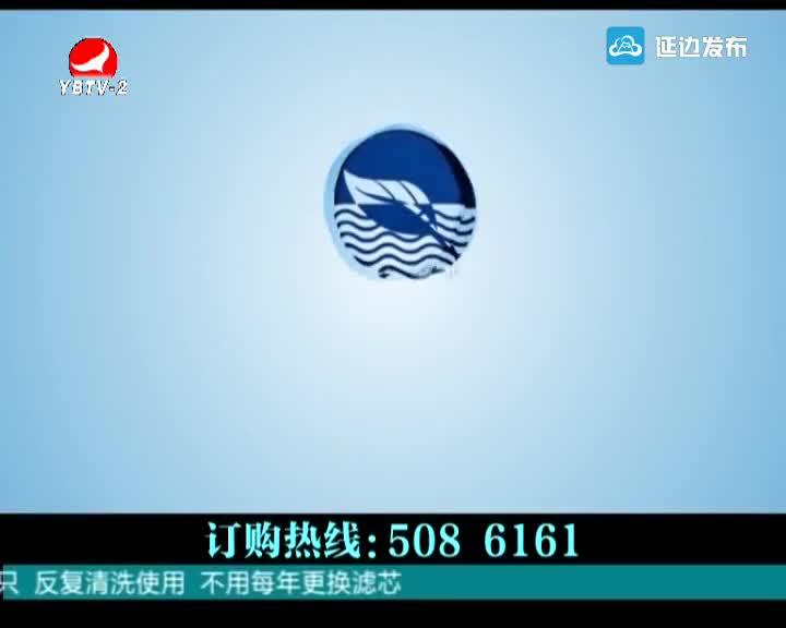 天南地北延边人 2019-06-15