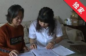 【视频】身患重疾不放弃 社区关爱暖人心