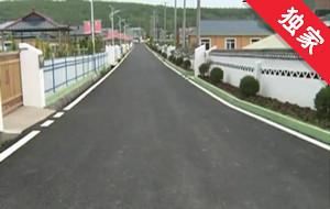 【视频】工程完工已三年 千里奔波讨薪难