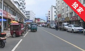【视频】停车位被占用 职能部门及时采取应对措施