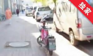 【视频?#30475;?#20010;门的功夫 电动车电瓶被盗