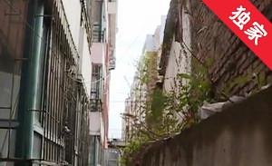 【視頻】樓間距過窄 住戶采光受影響