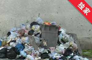 【视频】小区垃圾无人清理 居民物业谁之过