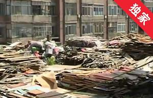【視頻】居民區內堆放大量引柴 消防安全隱患難以消除