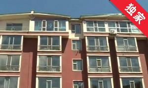 【视频】房顶渗水一年多 维修?#24310;?#38590;解决