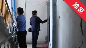 【視頻】延吉衛生費收費員經常被罵哭