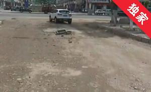 【视频】路面恢复工作中断 出行不便居民急