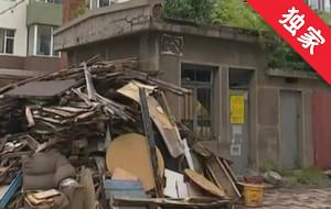 【視頻】木塊板條成堆放 影響環境有隱患