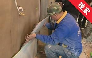 【視頻】新貼瓷磚脫落 房主認為施工存在質量問題