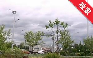【视频】绿化景观带开荒?#20540;?是真是假?