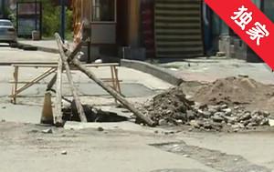 【視頻】下水管道塌陷 居民希望盡快維修