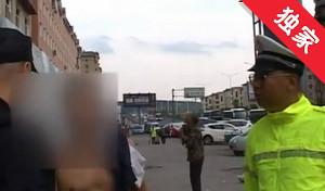 【视频】醉酒男子辱骂交警 民警教育后承认错误