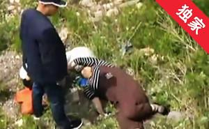 【視頻】一女子挖野菜失足墜入河道 嚴重受傷