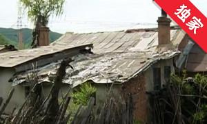【視頻】建房時未辦理房照 動遷時補償款減半