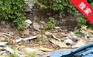 【视频】建筑垃圾多 ?#29992;?#24076;望早日清理
