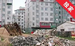 【视频】垃圾堆积如山 小区环境遭破坏