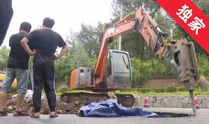 【视频】延吉市烟集街塌陷路面已开始修复