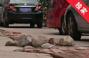 【视频】井盖上方堆石头 保护井盖却带来安全隐患