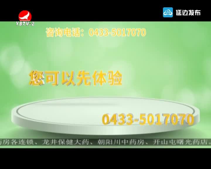 天南地北延边人 2019-07-13