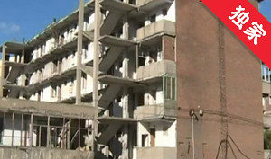 【视频】动迁协议签订已五年 楼房至今未拆除