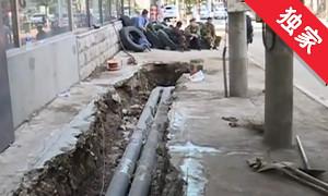 【视频】延吉一施工单位擅自挖掘路面施工被城管叫停
