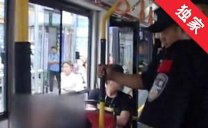 【视频】一男子在公交车上大吵大闹 司机报警