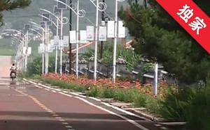 【视频】依托旅游产业 实现乡村振兴