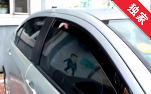 【视频】车窗留缝通风 疏忽大意被盗