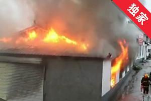 【視頻】凌晨4點 延吉一彩鋼房起大火