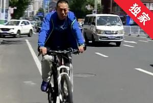 【视频】骑行八年 环游中国