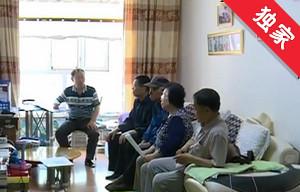 【视频】老党员不忘初心 发挥余热献爱心