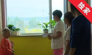 【视频】真情倾注民政福利事业 为孤残老弱幸福护航