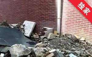 【视频】门前大坑未回填 居民出行不便有意见
