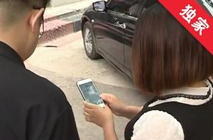 """【视频】打完瘦脸针难维权 消费者应小心""""美丽陷阱"""""""