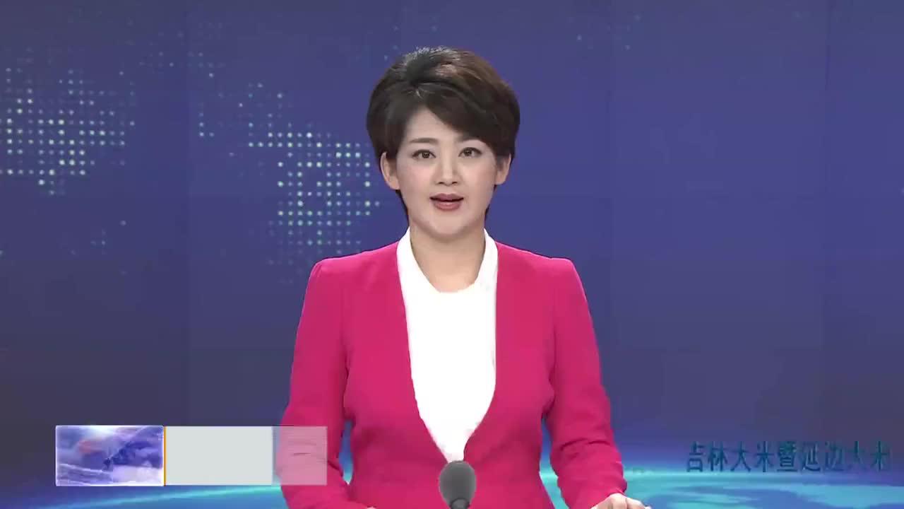 """吉林大米暨延边大米""""7.16""""主题日活动在和龙市东城镇光东村举行"""