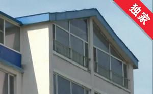 【视频】房屋漏水八年 存在隐患亟待解决