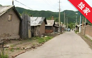 【视频】多年前买房未过户 办理动迁手续遇麻烦