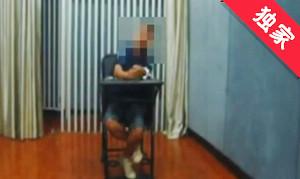 【视频】男子伪造机动车驾驶证被查处