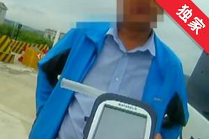 【视频】酒后不听媳妇劝 驾车被查受处罚